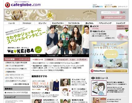 cafeglobe.com