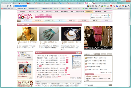 日経 WOMAN Online