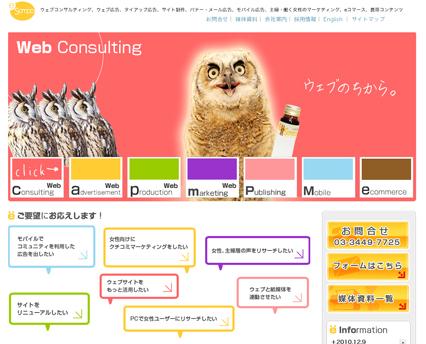 eSampo.co.jp