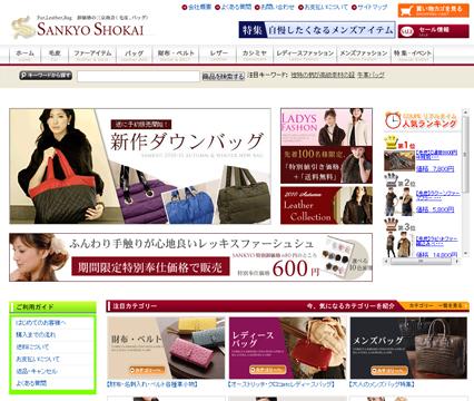 SANKYO SHOKAI
