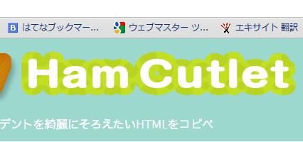 HamCutlet