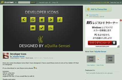 Developer Icons by aQuilla-Sensei