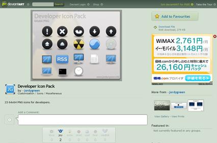 Developer Icon Pack by jordygreen