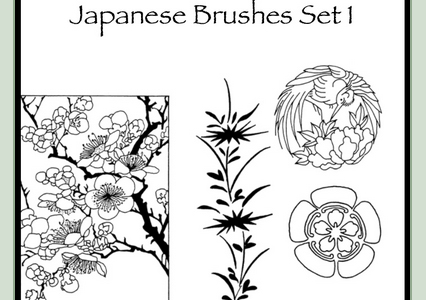 Japanese Brushes Set 1