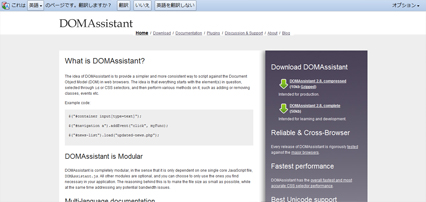 DOMAssistant