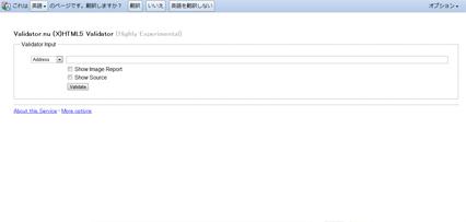 HTML5Validator