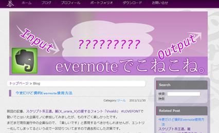 WEB屋 麗[Uruwashi]  » Blog