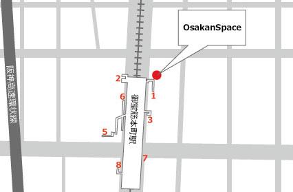 オオサカンスペース地図