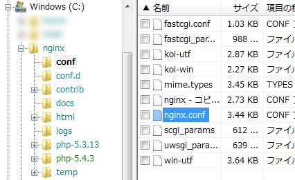 nginxディレクトリ構造