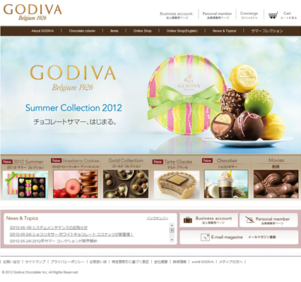 GODIVA -ゴディバ-