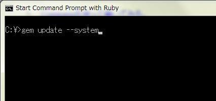 gem update --system